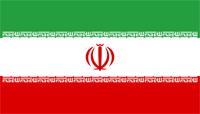 Iran, che cosa cambierà nel 2016