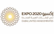 """Presentazione del progetto """"Italian Fashion verso Dubai 2020"""""""